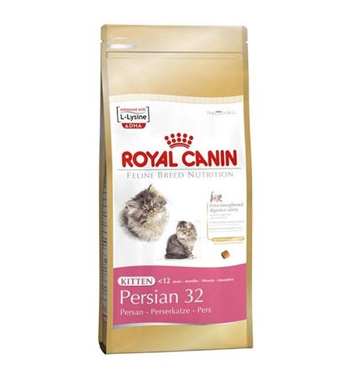 ROYAL-CANIN-Persian-Kitten-2kg.jpg