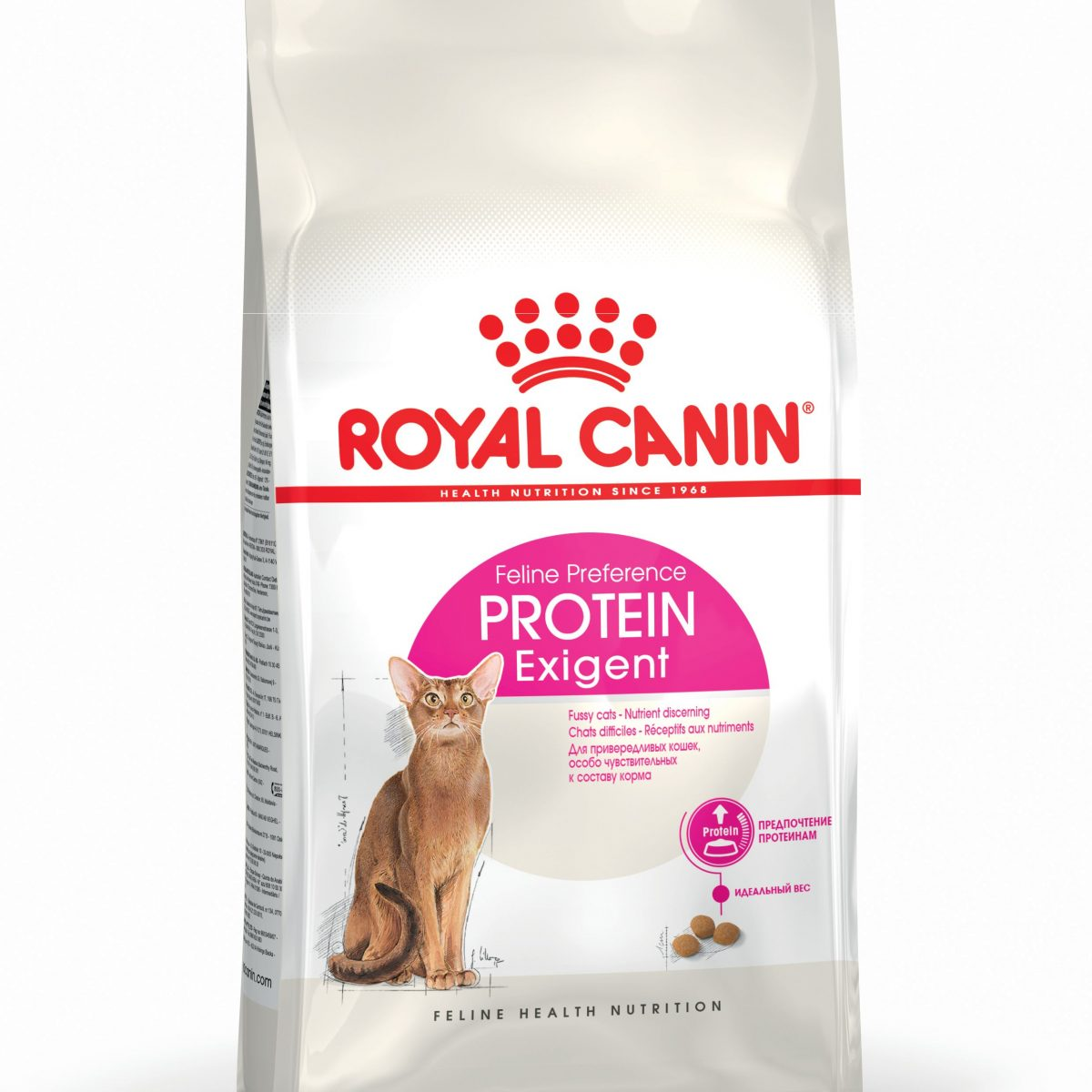 Good Quality High Protein Cat Food